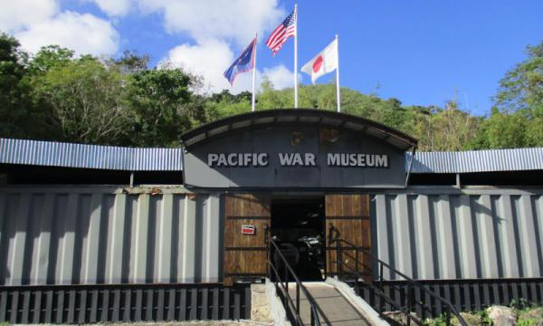 The Pacific War Museum is located on Halsey Drive, or Route 6, in Asan-Maina, near the Adelup Guam Governor's Office complex.