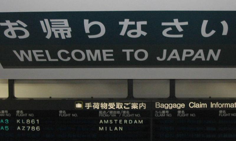 A sign at Narita International Airport welcomes new arrivals to Japan. A Navy lieutenant assigned to Naval Air Facility Atsugi is suspected of touching a 19-year-old female college student and then punching her in the head several times during a flight to Narita from San Diego. (Courtesy of Wikicommons)