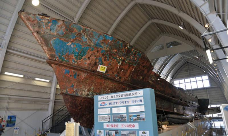 The centerpiece of the Japan Coast Guard Museum in Yokohama is a North Korean spy ship that was taken in December 2001 after a firefight in the East China Sea. North Korea has been known to disguise spy ships as commercial fishing vessels. (Courtesy of the Japan Coast Guard)