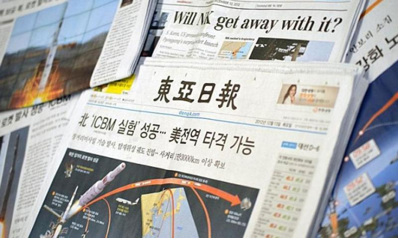 The rocket launch by North Korea on Dec. 12, 2012, dominated the front pages of South Korean newspapers the following day. (Photo by Armando R. Limon/Stars and Stripes)