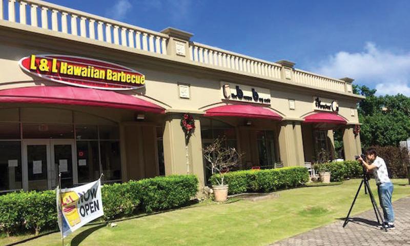 Brown Bag Cafe Menu Guam