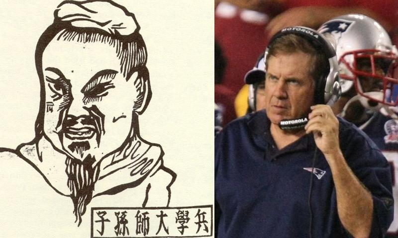 Left: Sun Tzu, Right: Bill Belichick at FedExField on Aug. 28, 2009 in Landover, Maryland. Keith Allison/Creative Commons