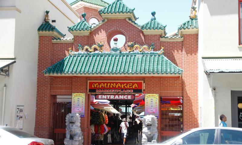 Dragons and lions adorn the entrance to the Maunakea Marketplace in Chinatown, a collections of shops and restaurants.  Wyatt Olson/Stars and Stripes