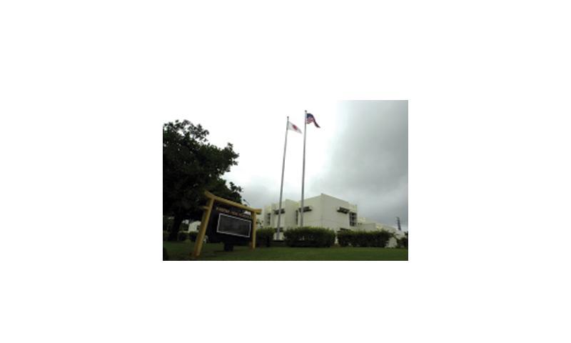 Kadena High School, Okinawa, Japan  Matthew Orr/Stars and Stripes