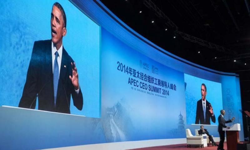 President Barack Obama delivers remarks during the APEC CEO Summit at the Chinese National Convention Center in Beijing, China, on Nov. 10, 2014.  Pete Souza/Official White House photo