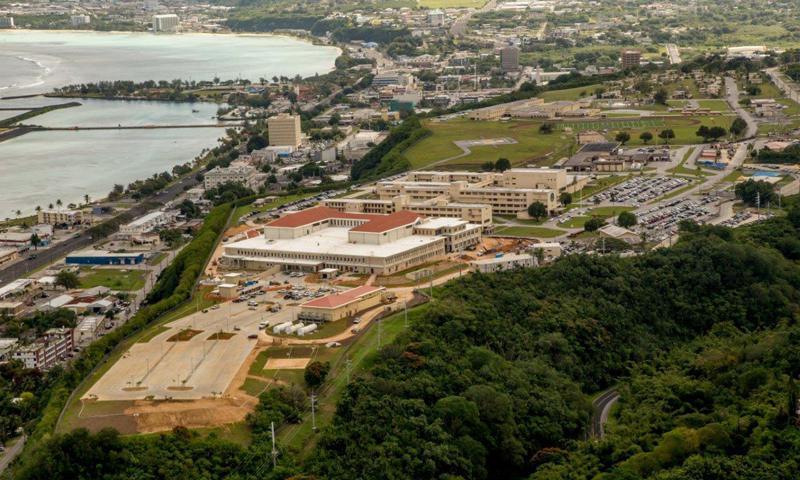 U.S. Naval Hospital Guam