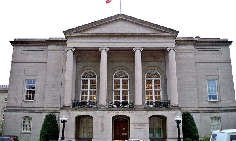 The courthouse for the Court of Appeals for the Armed Forces at Judiciary Square in Washington, DC.    WikiMedia Commons