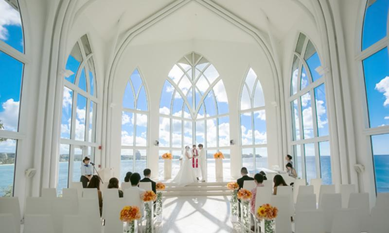 World Bridal Chapel