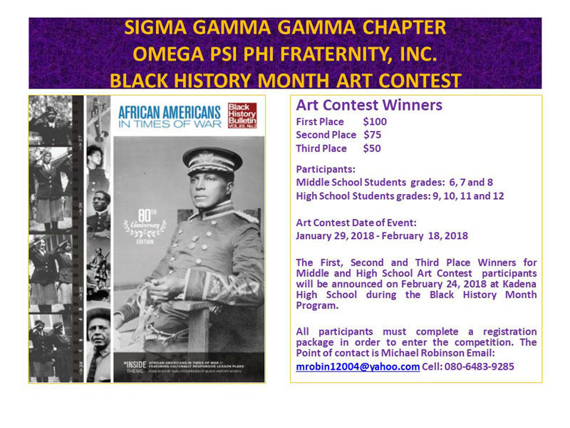 3rd Annual Black History Month Art Contest to be held